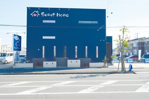 Sweet Home (株)坂本エステート